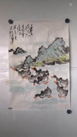 """名人字画;国画名画吴败作品""""鸭子""""68厘米*45厘米"""