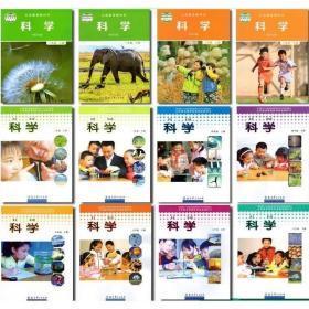 2019用新版教科版小学科学书教材1-6年级全套12本课本教科书