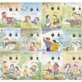 苏教版小学语文课本上下册教材教科书全套12本.