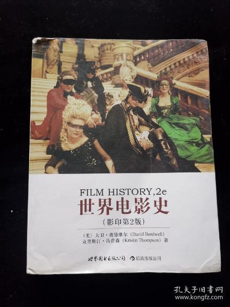 世界电影史(影印第2版)