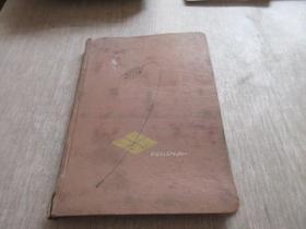 -老日记本:工作手册   库2