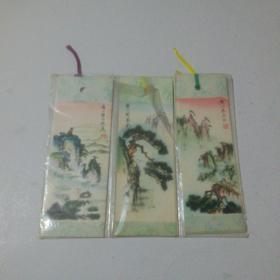 老书签一套六张:黄山(桃花溪、猴子观海、蓬莱三岛、飞来石、卧龙松等)