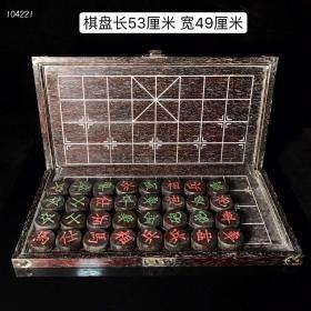 旧藏中国象棋套装礼品摆件木质折叠棋盘家用收藏105150