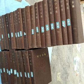 列宁全集 39卷全,现存30册