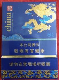 深蓝 瓷-金圣(专供出口)中支