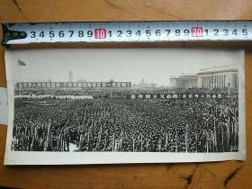 国家要独立民族要解放人民要革命1971年12月新闻照片一套22张全(8寸22张带原包装袋,有版权页)