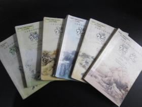 2000年代老课本:老版初中语文课本 全套6本 【01版,有笔迹】