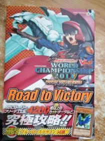 日本原版 遊戯王 5Ds WORLD CHAMPIONSHIP 2011 OVER THE NEXUS 有卡