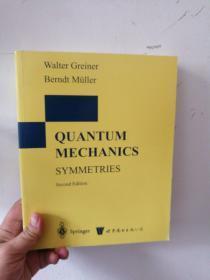 量子力学对称性 greiner 9787506291576