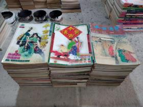 古今传奇杂志(160册)