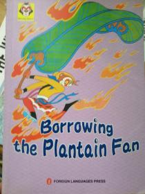 Monkey Series---Borrowing the Plantain Fan