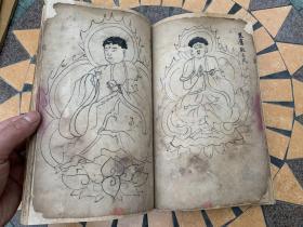 晚清民国道家法术符咒毛笔手抄本,内收大量符咒,各类秘法,很厚一本