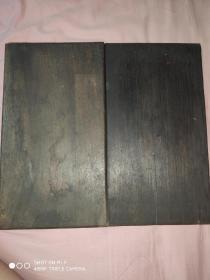 清代红木书夹板一付(两块)
