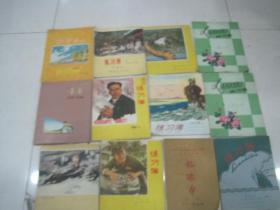 老练习本日记本、五十、六十、七十年代的、、记当时日记49本合售