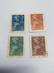 纪1邮票  再版 政协