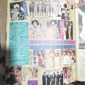1988港姐竞选彩页8k 李嘉欣