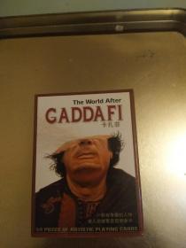 扑克牌    收藏《卡扎菲》未开封