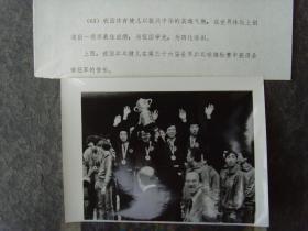1981年,36届世乒赛我国乒乓球运动员获得全部金牌