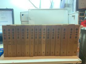 鲁迅全集 全16册 ,布脊精装本,涵盒完整。私藏品佳 (收藏极品!)。 《鲁迅全集》1981年版,1981年印,一版一印