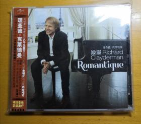 正版CD~理查德.克莱德曼:浪漫
