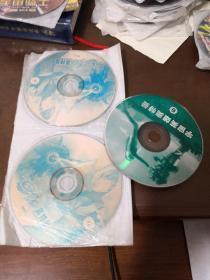 VCD 迪迦奥特曼 1 - 12碟 无盒 附送 宇宙英雄奥特曼6 一张