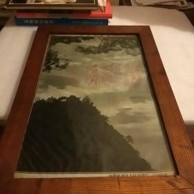 中国杭州东方红丝织厂巜庐山仙人洞》