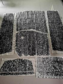 宋代二十四孝图石棺一套,旧拓。洛阳博物馆藏石。: