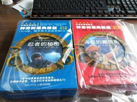 神奇树屋(典藏版有声书第1辑1-4册有光盘)+神奇树屋(典藏版有声书第2辑5-8册有光盘) 双语 2套合售