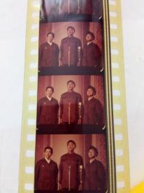 电影胶片     文革时期 纪录片 (长?厘米, 宽3.5厘米)请看图