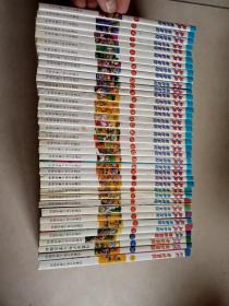 JOJO奇妙冒险 37本合售 含第80册 品相不错 正版正规书