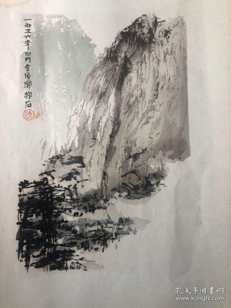 1957骞磋�e�����ㄧ��姘村�般�����辩�� 灞辨按������36.5*24.8cm��      ���稿��剧��濂戒���涓�����