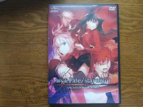 剧场版官方蓝光DVD Fate / stay night UNLIMITED BLADE WORKS(UBW)