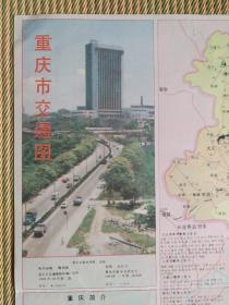 ���у�板�俱����搴�甯�浜ら����  4寮�  1991骞寸��