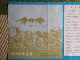 ���у�板�俱��娓╁�甯�娓歌���  4寮�  1985骞�3��1��1��