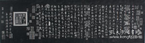 纰����������颁涵��搴���2