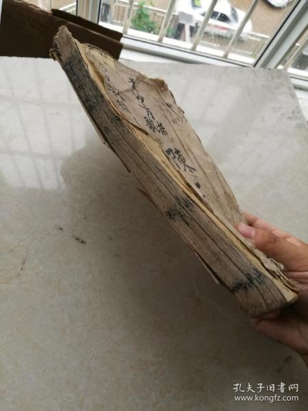 木刻,長沙方歌括卷一二三,三卷合訂厚本。前面兩頁抄有家譜,湖廣填四川最好的佐證。