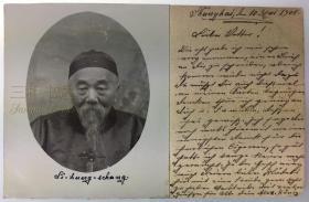 1901年,清末原版老照片3张+1张胶州明信片,李翰章,李鸿章女儿李菊藕,京剧女武生
