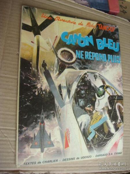 (UNE AVENTURE DE MICHEL TANGUY) CANON BLEU:NE RÉPOND PLUS  法文原版 大16开彩色连环画 1966年版