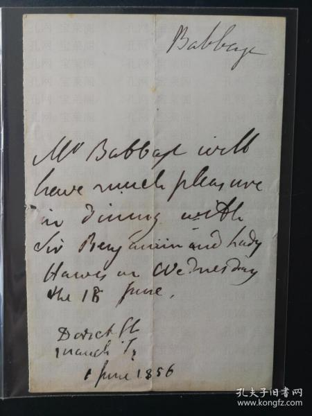 ��璁$���轰��� ���ュ���路宸磋�濂�锛�Charles Babbage锛�1856骞翠翰绗�淇�