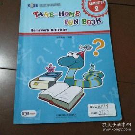 TAKE-HOME FUN BOOK 2