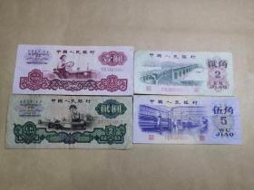 第三版1960年代一元、两元人民币1962年两角、1972年五角人民币