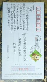 2006骞淬��璇昏������蹇�绀惧���虹����璧���淇$��1寮�