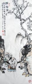 赵俊生  人物条幅《探梅图》 手绘国画作品