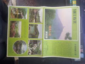 锡惠公园游览图