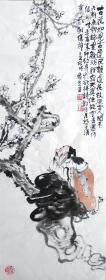 赵俊生  人物条幅《观梅图》 手绘国画作品