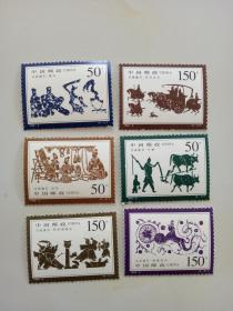 1999-2 汉画像石邮票