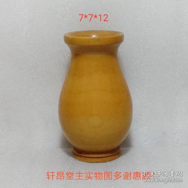 千禧年左右:如水映月、如林萦岸 生命的象征、温暖人心 明黄色、原木 尊形老胆瓶