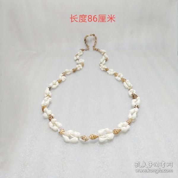 小海螺项链