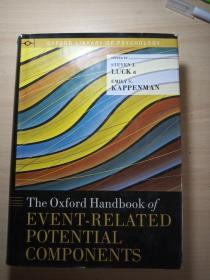 the Oxford handbook of event related potental component