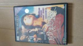 光盘:愈快乐愈堕落(DVD)